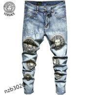 Versace Long Jeans (27)