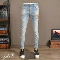 Versace Long Jeans (31)
