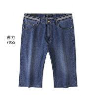 Versace Short Jeans (1)