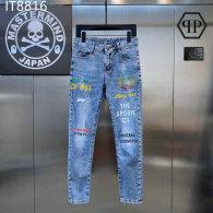 Philipp Plein Long Jeans (12)