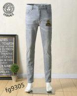 Versace Long Jeans (30)