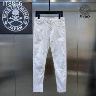 Versace Long Jeans (28)