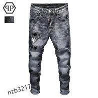 Philipp Plein Long Jeans (11)