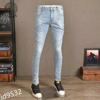 Versace Long Jeans (32)