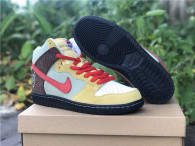 Authentic Color Skates x Nike SB Dunk High Kebab and Destroy