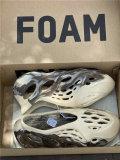 """Authentic Y Foam Runner """"MX Cream Clay"""""""