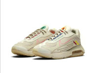Nike Air Max 2090 Shoes (24)
