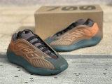 "Authentic Y 700 V3 ""Copper Fade"""