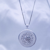 Filigree Necklace - Sky Collection - Lucky Sun Drum