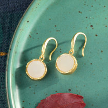 Rêve de Jade- Round - Gilt Silver Earrings
