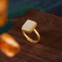 Rêve de Jade - Rectangle - Silver Ring