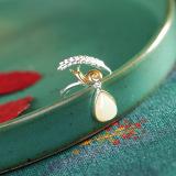 Snail - Jade Silver Ring