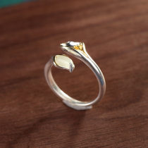 Calla Lily -Jade Gilt Silver Flower Ring