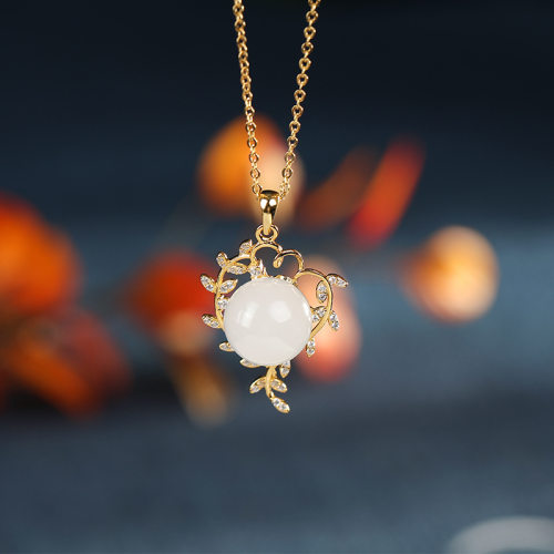 Leaf - White Jade Necklace