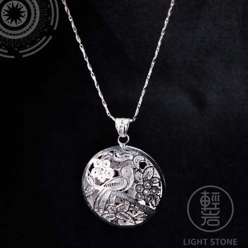 Spring - Miao Silver Filigree Necklace