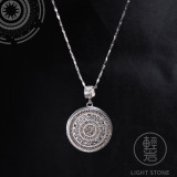 Sun Flower Drum- Miao Silver Filigree Necklace