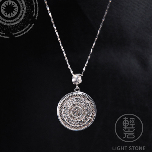 Sun Flower Drum- Miao Silver Filigree Necklace