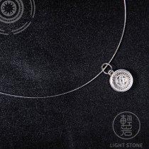 Little Sun Drum - Miao Silver Filigree Necklace