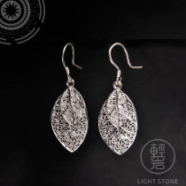 Small Leaves - Miao Filigree Earrings