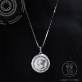 Drum - Miao Silver Filigree Necklace