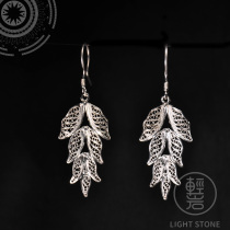 Leaf - Miao Silver - Filigree Earrings