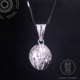 Ball Flower - Miao Silver Filigree Necklace