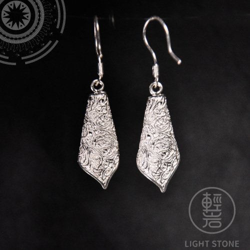Blossom - Miao Silver Filigree Earrings