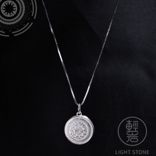 Drum - Miao Silver Filigree Necklace