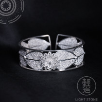 Butterfly - Miao Silver Filigree Bangle
