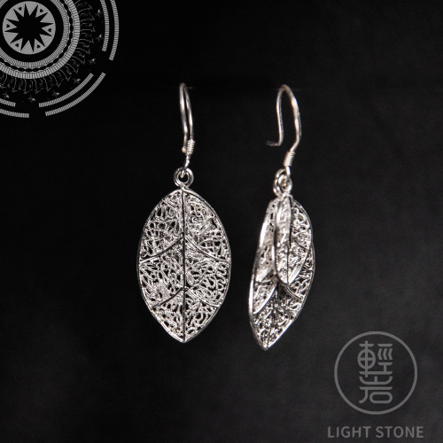 Small Leafs - Miao Filigree Earrings