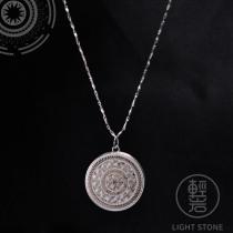 Sun Drum - Miao Silver Filigree Necklace