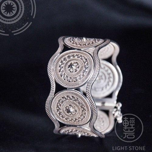 Sun Drum - Miao Silver -Filigree Bracelet