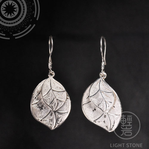 Leafs - Miao Silver Filigree Earrings