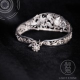 Butterfly and Flower - Miao Silver Filigree Bracelet