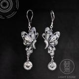Butterfly - Miao Silver Filigree Earrings