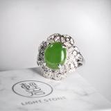 Green Flower - Chinese Hetian Jade Silver Ring - Online Shop | LIGHT STONE
