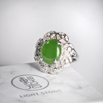 Flower -Green Hetian Jade Silver Ring