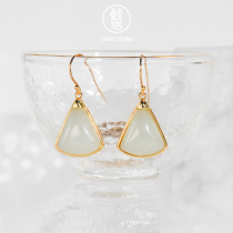 Fan - Jade Silver Earrings