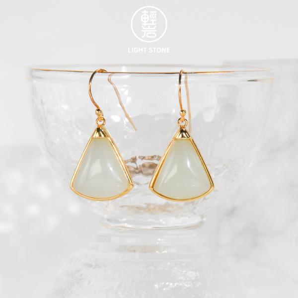 Fan - Jade Silver Earrings