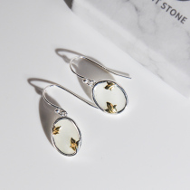 Mulan - Gold Magnolia Silver Earrings-White Jade