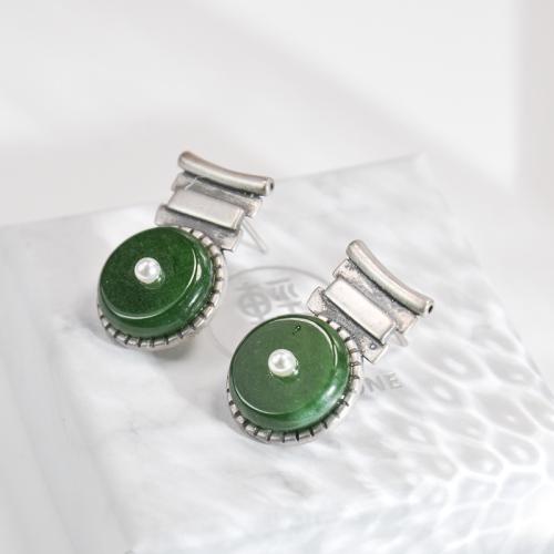 Lucky Coin- Jade Silver Ear Stud