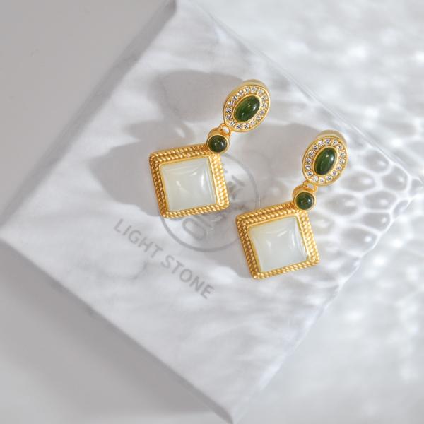 Square - Jade Silver Earrings