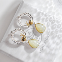 Snail - Hetian Jade Silver Earrings