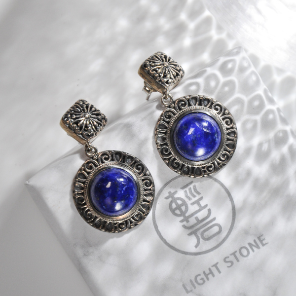 Universe - Lazurite Silver Earrings