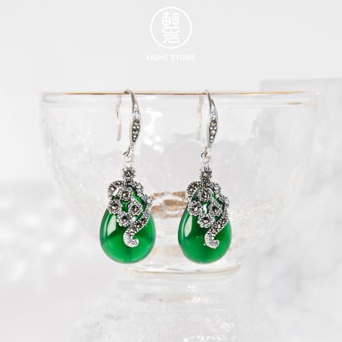 Mosaic Flower - Green Chalcedony Earrings