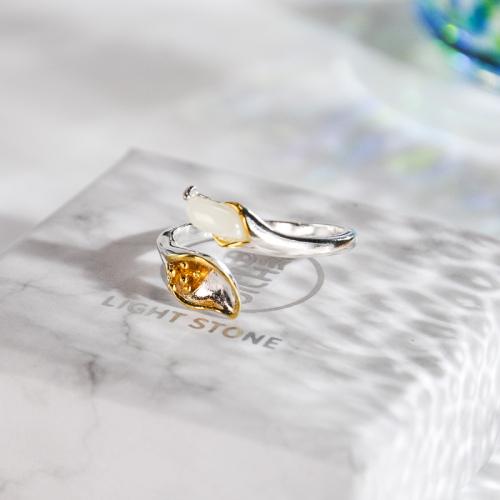 Calla Lily -Jade Gilt Silver Flower Ring