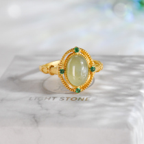 Green Wind - Jade Silver Ring