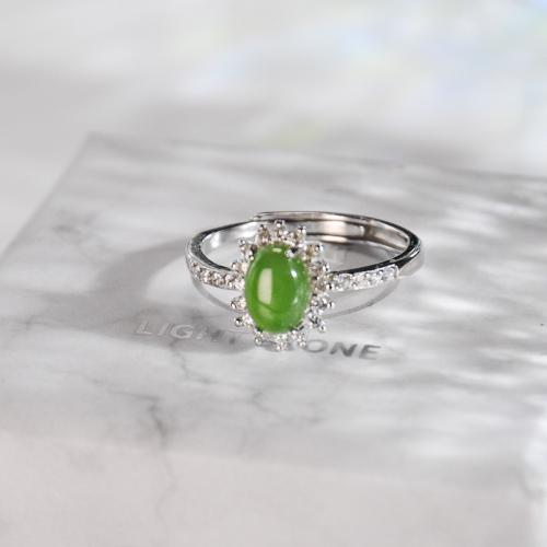Esmeralda Star - Green Hetian Jade Silver Ring