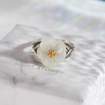 Plum Flower - Engraved Silver Jade Ring