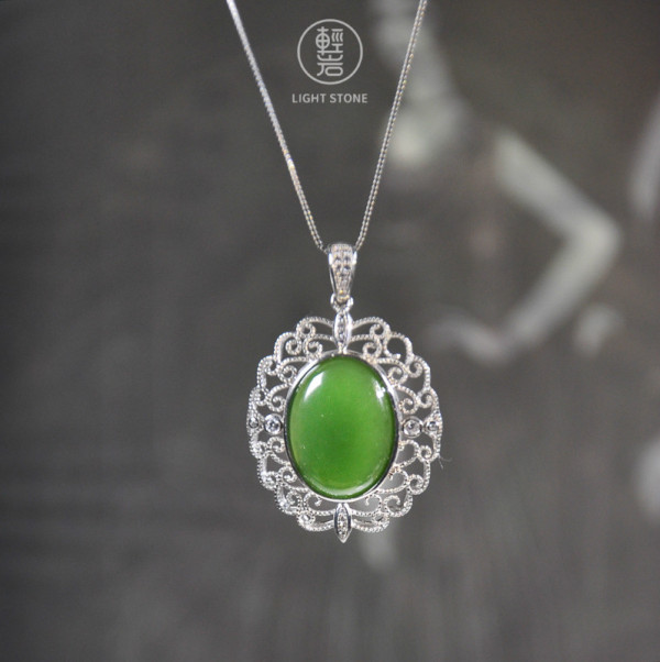 Vintage Flower - Green Hetian Jade - Silver Necklace